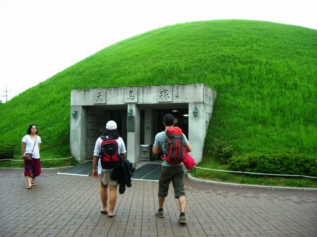 Parque de los túmulos, Corea del Sur